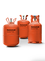 Asif Traders - Honeywell